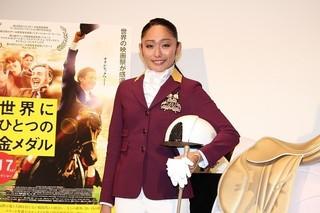 馬術用のファッションに身を包み イベントに出席した安藤美姫「世界にひとつの金メダル」