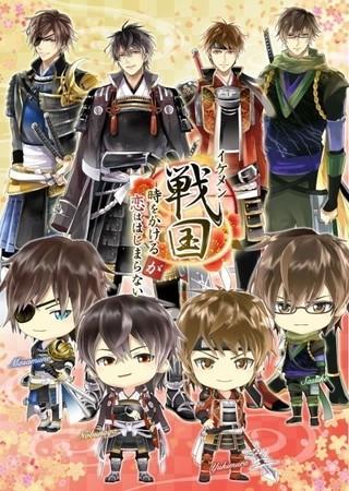 「イケメンシリーズ」初のアニメ化
