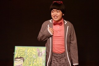 加藤諒がフリップ芸で人気を博す芸人役に!「火花」