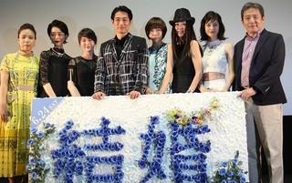 直木賞作家・井上荒野氏の長編小説を映画化「結婚」