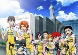 東京スカイツリータウンで「弱ペダ」夏祭り「劇場版 弱虫ペダル」