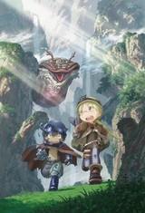 TVアニメ「メイドインアビス」7月7日からTOKYO MX、テレビ愛知ほかで放送スタート!