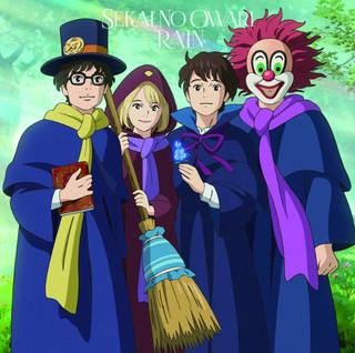 SEKAI NO OWARIが主題歌を担当「メアリと魔女の花」