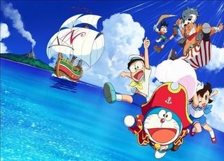 大海原と宝島を舞台に大冒険!「君の名は。」