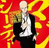 「ワンパンマン」第2期プロジェクト始動 オーディオドラマ&新曲収録のCDシリーズ発売