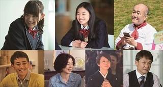 浅川梨奈、田辺桃子、遠藤章造らも出演「恋と嘘」