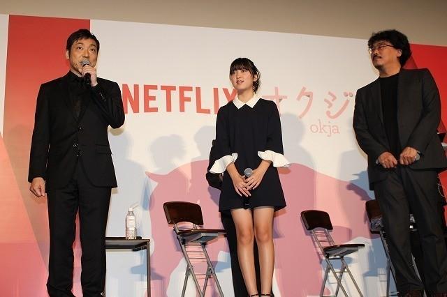 香川照之、盟友ポン・ジュノ監督への愛が爆発!「自分に大打撃を与えてくれた」