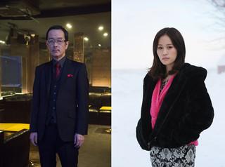 リリー・フランキーと前田敦子が 探偵と札幌で大暴れ!「探偵はBARにいる」