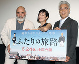 桃井かおり、日本・ラトビア合作の主演映画公開にご機嫌「私が出ている映画はレア」