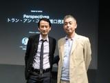 トラン・アン・ユン監督「美は矛盾から生まれる」 同年齢の橋口亮輔監督と新作語る