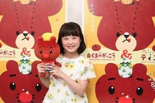 ゲスト声優の本田紗来ちゃん「映画くまのがっこう パティシエ・ジャッキーとおひさまのスイーツ」