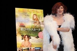 イタリア映画の魅力を語った美容家のIKKO「歓びのトスカーナ」