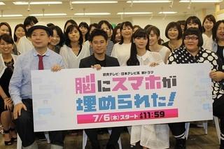 会見に出席した伊藤淳史&新川優愛ら