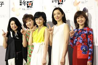 共演陣で女子会開催