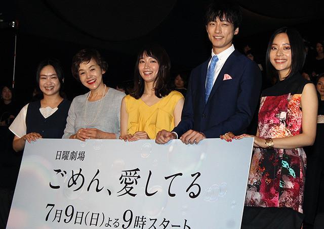 長瀬智也、20年ぶり共演の大竹しのぶに「全然変わらない」も「変わっているだろ」に苦笑