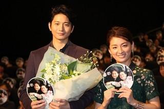 尾野真千子と向井理「いつまた、君と 何日君再来(ホーリージュンザイライ)」