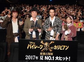 「STU48」の岡田奈々、じゅんいち ダビッドソンも登場「パイレーツ・オブ・カリビアン 最後の海賊」