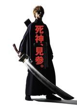 福士蒼汰主演の実写「BLEACH」ビジュアル初披露!一護&斬魄刀がついにお目見え