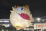 全長25メートル「ニャース気球」初披露!林原めぐみ「感動でした」