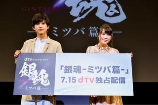 吉沢亮と共に姉弟役に挑戦「銀魂」