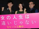 瀧内公美、廣木隆一監督の抜てきに応える熱演「この仕事を選んだのは間違いじゃない」