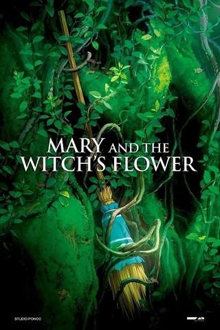 英語版ティザーポスター「メアリと魔女の花」