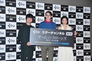 アイザック・ヘンプステッド・ライト(中央)、吹き替え担当の福山潤(左)、安田美沙子