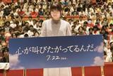「ここさけ」アニメ版主演声優・水瀬いのり、実写版にも女子高生役で出演!