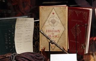 関連書籍3冊が秋に刊行「ハリー・ポッターと賢者の石」