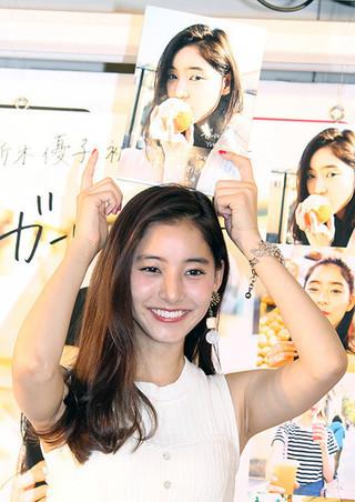新木優子、120点の出来の初写真...