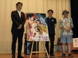 「ヨコハマメリー」監督の11年ぶり新作「禅と骨」は「世界初のノーバジェット映画」