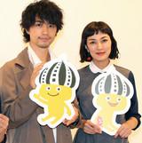 斎藤工、1人5役で世界の子どものためにクレイアニメ制作「夢の選択肢が広がれば」