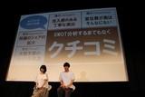 """浜辺美波&北村匠海""""ササダンゴ""""流プレゼンテーションに感嘆!"""