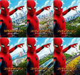 スパイダーマンが東京・大阪・名古屋・福岡・札幌に現る?5大都市コラボポスター完成