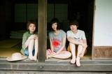新垣結衣×瑛太「ミックス。」主題歌&挿入歌はSHISHAMO!映画楽曲を初書き下ろし