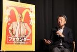 池上彰、マクドナルドの舞台裏を暴く「ファウンダー」に日米経済の違いを見た!