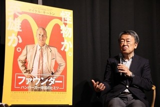 日米の経済論にまで話は及んだ「ファウンダー ハンバーガー帝国のヒミツ」