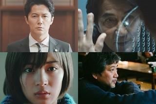 「そして父になる」コンビが 再び世界3大映画祭へ「三度目の殺人」