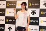 深田恭子、ドラマの撮影現場では愛用グッズで疲労対策!