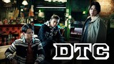 山下健二郎らがコミカルな掛け合いを披露「HiGH&LOW THE DTC」Huluで独占配信