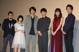 舞台挨拶に立った吉沢亮、内田理央ら「トモダチゲーム 劇場版」