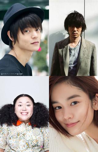 「犬猿」に主演する窪田正孝(左上)と 新井浩文、筧美和子、江上敬子「ばしゃ馬さんとビッグマウス」