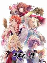 恋愛スマホゲーム「DAME×PRINCE」アニメ化!「ダメプリ」18年1月放送開始