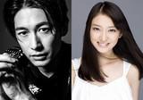 ディーン・フジオカ&武井咲「今からあなたを脅迫します」でダブル主演!