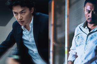福山雅治×チャン・ハンユーが ダブル主演した「追捕 MANHUNT」「追捕 MANHUNT(原題)」