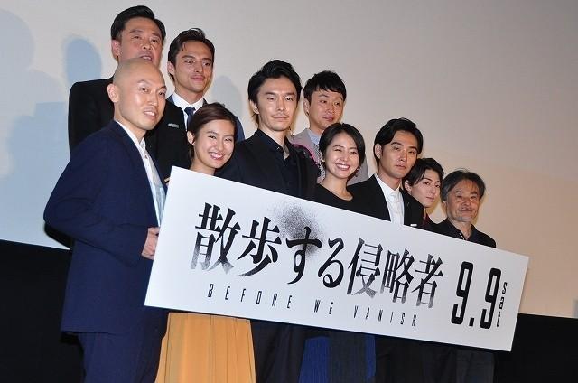 長澤まさみ、松田龍平ら「散歩する侵略者」出演陣ずらり!当日チケットは15秒で完売 - 画像1