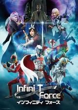 タツノコヒーローと敵キャラが火花散らす!「Infini-T Force」メインビジュアル完成