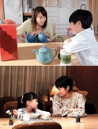 内山理名&岡野真也が母娘役に「ゆらり」