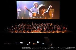 「ハリー・ポッターと秘密の部屋」 シネマコンサートの模様「ハリー・ポッターと秘密の部屋」