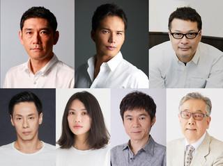 主演・永作博美の熱演を 豪華キャストがサポート!「笑う警官」